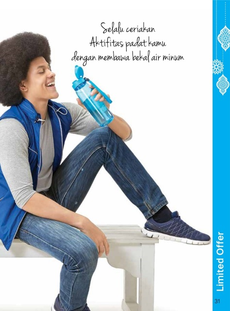 wBrosur 2016 07 Juli Katalog Promo Tupperware.page31